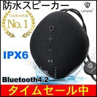 Bluetooth接続によりとても簡単にワイヤレスで音楽をお楽しみ頂けます。  重さは200g。コン...
