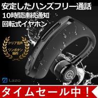 ・音声ガイダンスが日本語なので、 ワイヤレスイヤホン 初心者でも簡単に使用可能。 ・超軽量、コンパク...