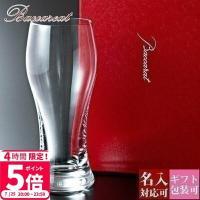 Baccarat バカラ ビアグラス グラス ビール オノロジー ビア タンブラー 1客 21035...