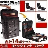 11139325ff03 リュックインバッグ 2in1 リバーシブル リュックインナーバッグ バッグインバッグ メンズ レディース 整理 ブランド 縦型 前リュック 前リュック サック