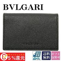 ブルガリ BVLGARI カードケース メンズ 名刺入れ クラシコ CLASSICO ブラック 20...