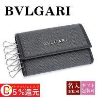 ブルガリ BVLGARI キーケース メンズ 6連キーケース ウィークエンド ブラック 32583代...
