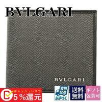 ブルガリ BVLGARI 財布 二つ折り財布 メンズ ウィークエンド WEEKEND ブラック 32...