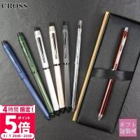クロス CROSS ボールペン テック3 テックスリー TECH3 複合ボールペン 3色ペン ギフト...