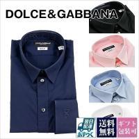 ドルチェ&ガッバーナ DOLCE&GABBANA カッターシャツ ワイシャツ 長袖 メンズ ...