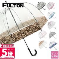 フルトン FULTON 傘 レディース 雨傘 長傘 バードゲージ BirdCage2 Fulton Umbrella かさ 鳥かご ビニール傘 L042 サマーセール SALE