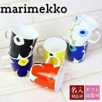 名入れ マリメッコ マグカップ marimekko ウニッコ コップ 北欧 デザイン 陶磁器 UNIKKO MUG CUP 63431/250ml SALE 北欧雑貨 花柄 プレゼント 刻印