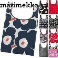 マリメッコはフィンランドで1951年にテキスタイルブランドとしてスタートしました。今ではファッション...