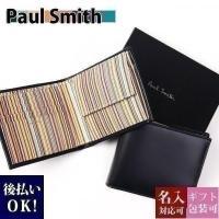 【正規品・公式販売】ポールスミス 定番 財布 SALE  ポールスミス Paul Smith 財布 ...