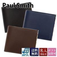ポールスミス 財布 二つ折り財布 メンズ レザー 本革 マルチストライプ ストライプポイント 833...