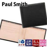 ポールスミス Paul Smith メンズ 財布 二つ折り レザー ブランド ANXA 1033 W...