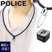 ポリス POLICE ネックレス メンズ ペンダント チョーカー キャスティングアロー ブラック 2...