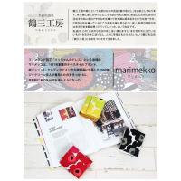 財布 二つ折り財布 レディース マリメッコ marimekko生地使用 オリジナル がま口財布 ウニッコ UNIKKO 花柄 新品 新作 ホワイトデー
