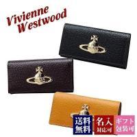 ヴィヴィアンウエストウッド Vivienne Westwood キーケース レディース EXECUT...
