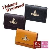 ヴィヴィアンウエストウッド Vivienne Westwood 財布 二つ折り財布 レディース EX...