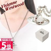 ヴィヴィアンウエストウッド Vivienne Westwood ネックレス メンズ レディース スモ...