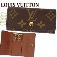 ルイヴィトン ルイ・ヴィトン ヴィトン LOUIS VUITTON キーケース 4連  創業者ルイ・...