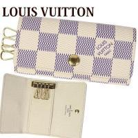 ルイ・ヴィトン ビトン化粧箱アイボリーとインディゴブルーの配色がとっても新鮮で全く新しい印象を与えて...