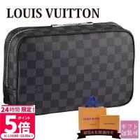ルイヴィトン louisvuitton 新品 バッグ 鞄 かばん メンズ トラベルポーチ トゥルース...