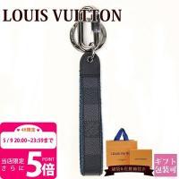 ルイ・ヴィトン LOUIS VUITTON 財布 長財布 メンズ モノグラム マカサー M93800...