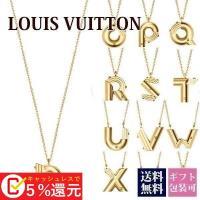 商品サイズ(約):全長56-60cm 仕様:ネックレス 素材:ゴールド仕上げの真鍮メタル カラー&品...