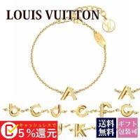 商品サイズ(約):約19cm 仕様:ブレスレット 素材:金具(色:ゴールド) カラー&品番:A/M6...