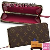 2018年 新作 新品 創業者ルイ・ヴィトン(ルイ ビトン)が1854年、パリに世界最初の旅行鞄店「...