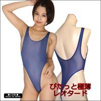 全国送料無料  【商品名は衣料にてお届けいたします】  日本製 Mサイズ バスト;79−87センチ ...