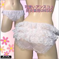 全国送料無料   【商品名は衣類にてお届けいたします】  日本製 Mサイズ ヒップ:87−95cm ...