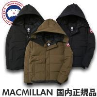 カナダグース マクミラン CANADA GOOSE MACMILLIAN 3804MA 日本正規品 ダウン ジャケット コート メンズ 2019年 (当店発行クーポン対象外)