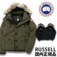 カナダグース ラッセル CANADA GOOSE RUSSELL 2301JM 日本正規品 ダウン ジャケット コート メンズ 2019年 (予約受付中/当店発行クーポン対象外)