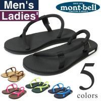 日本のアウトドアブランド「mont・bell(モンベル)」のソックオンサンダル。  一番の特徴は、S...