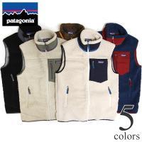 patagonia(パタゴニア)の人気商品「メンズ クラシックレトロXベスト」  パタゴニアの名作と...