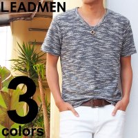メンズカットソー/メンズTシャツ  色違いの2つのカラーを織り交ぜた凹凸感のあるカットツイード半袖T...