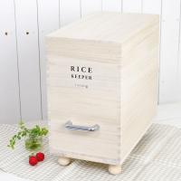 米びつ 10kg ライスボックス 保存容器 桐】