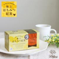 【紅茶 ギフト ティーバッグ 茶葉 はちみつ ラクシュミー】