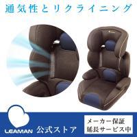 車のシートに合わせてリクライニング可能(5〜15度)*。 熱のこもりにくいエアフリー構造で、夏場はも...