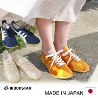 ■関連キーワード/検索 Moonstar ムーンスター カジュアル 軽量 ネイビー ホワイト イエロ...