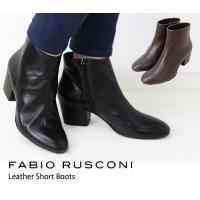 ■関連キーワード/検索 FABIO RUSCONI ファビオルスコーニ FABIO RUSCONI/...