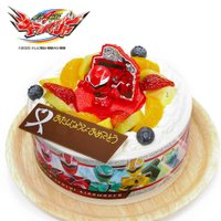 【送料無料】キャラデコお祝いケーキ 魔進戦隊キラメイジャー 5号 15cm 生クリームショートケーキ