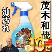 ◆油汚れを溶かす!!!◆<br><br>  ギトギト、ベタベタな換気扇やコン...
