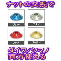 こちらの商品はお取り寄せ2-3日  ネコポス200円 郵便なら100円