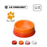 ペット 犬 猫 食器 洋食器 ルクルーゼ ル・クルーゼ るくるーぜ LECREUSET 公式 ペットボール(M)