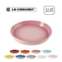 食器 洋食器 皿 ギフト ルクルーゼ ル・クルーゼ るくるーぜ LECREUSET 公式 ネオ・ラウンド・プレート 22cm