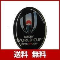 2019 ラグビー ワールドカップ W杯 ピンバッジ バッチ