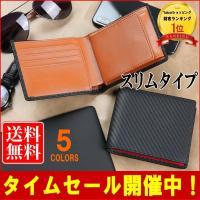 レザーブランド「Legare(レガーレ)」  人気のカーボンレザーの二つ折り財布。  隠しカードポケ...