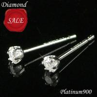 ギフト プレゼント ■使用素材:Pt900(プラチナ900) ■天然ダイヤモンド合計2石0.10ct...
