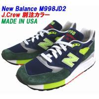 ■商品説明■ NEW BALANCE「ニューバランス」からアメリカの「J.CREW」別注モデルが入荷...