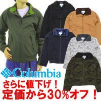 ■商品説明■ Columbia「コロンビア」から2016秋冬新作 PM3665 Ice Hill J...