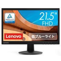 Lenovo D22-10 (65E4KAC6JP)【21.5型ワイド TN WLED液晶モニター】